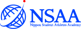 日本スポーツ留学学院(NSAA)|英語学習から就職までをサポート