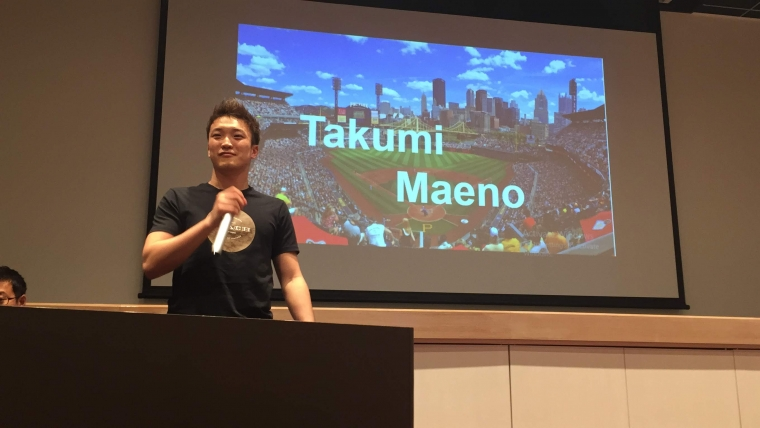 Takumi Maeno