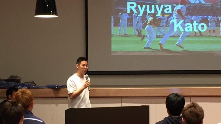 Ryuya Kato