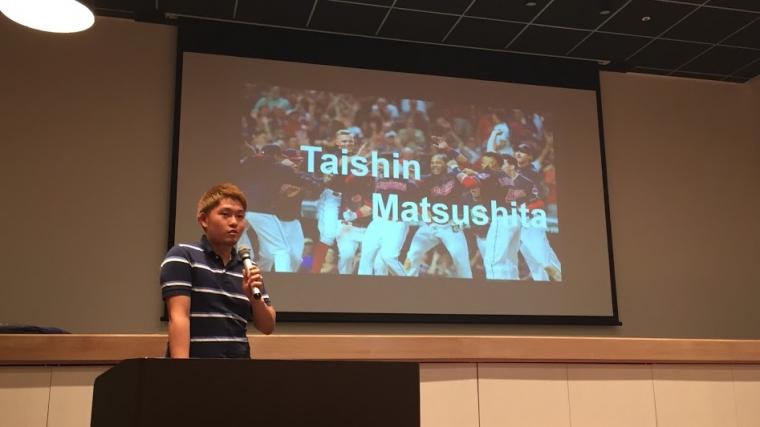 Taishin Matsushita