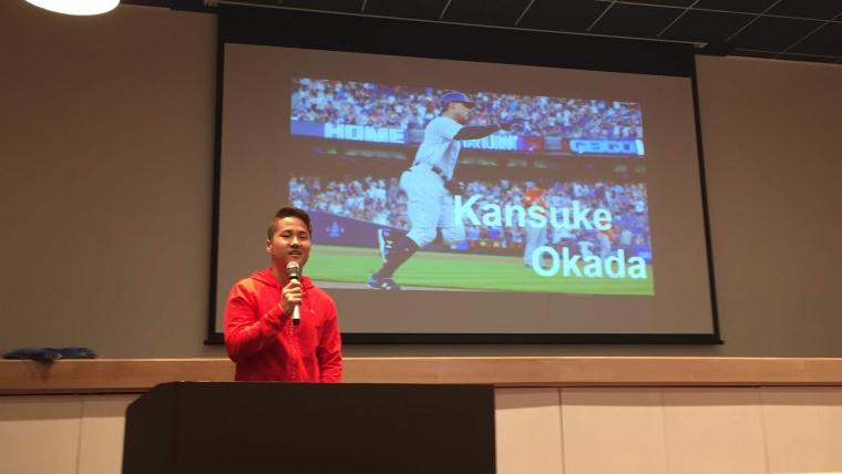 Kansuke Okada