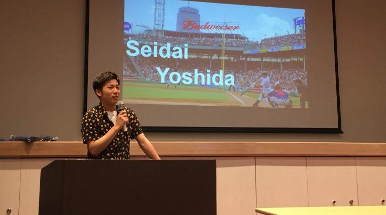 Seidai Yoshida