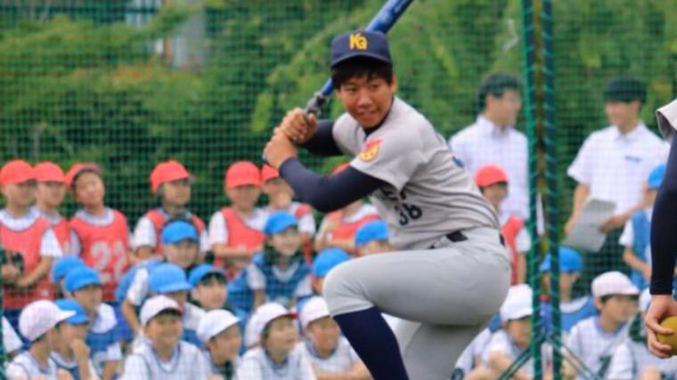Haruki Uoi