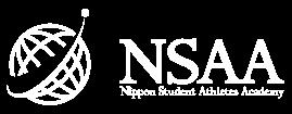 日本スポーツ留学学院(NSAA) 英語学習から就職までをサポート